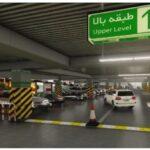 آشنایی با الزامات توقفگاه های خودرو مطابق مبحث ۴ مقررات ملی ساختمان