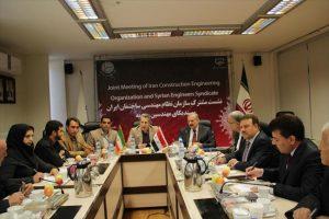 برگزاری نشست مشترک سازمان نظام مهندسی و سندیکای مهندسان سوریه