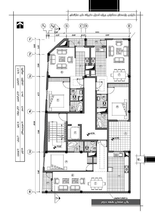 طراحی واحدهای مسکونی برپایه اصول مقررات ملی ساختمان – جلد اول