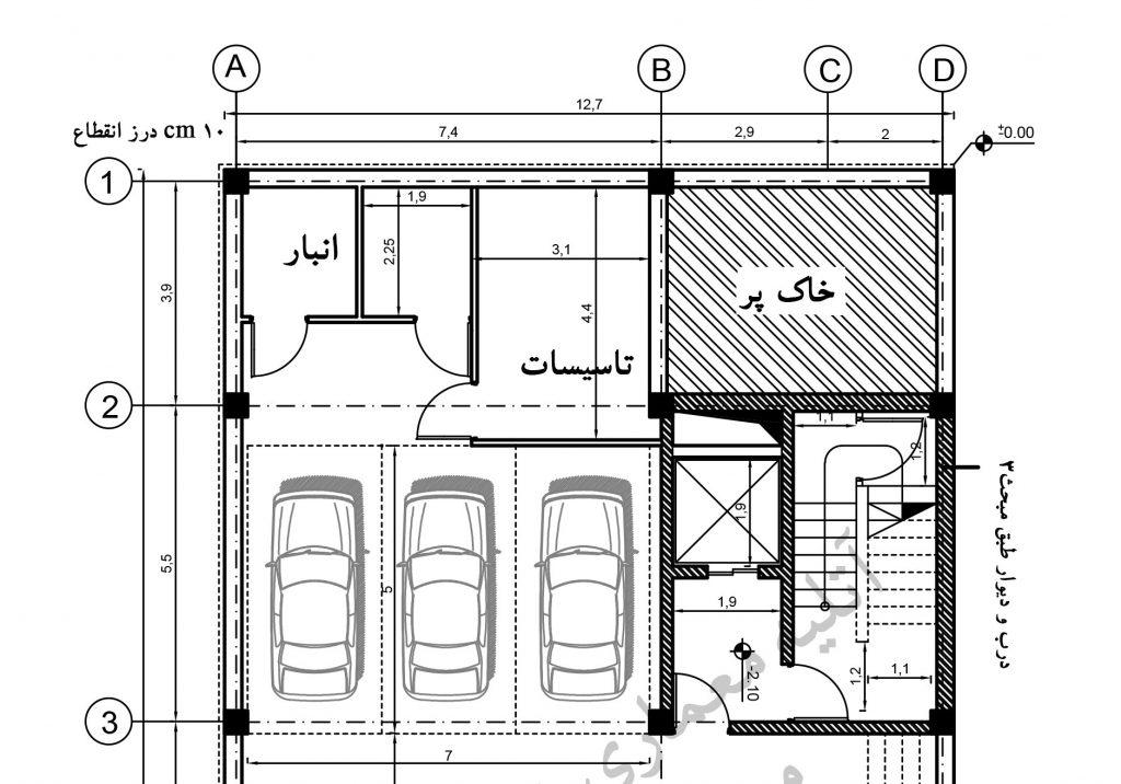 آزمون آزمایشی طراحی معماری نظام مهندسی شهریور ۹۵