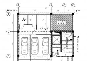 نمونه سوال و آزمون آزمایشی طراحی معماری نظام مهندسی- شهریور۹۵